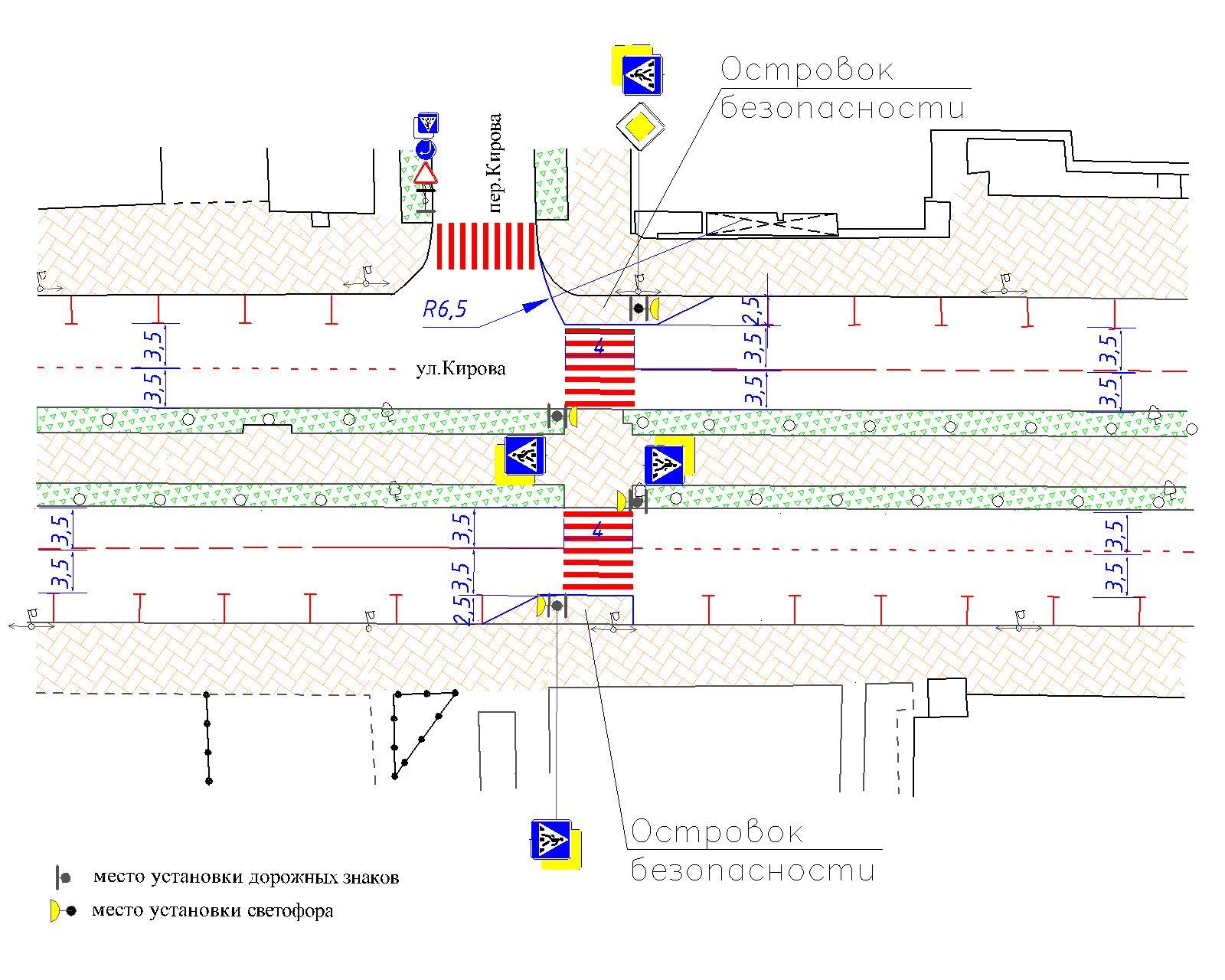 Новый светофор неповлияет напропускную способность улицы Кирова— Дорожники