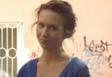 Обнаружено тело 18-летней Яны Болтынюк