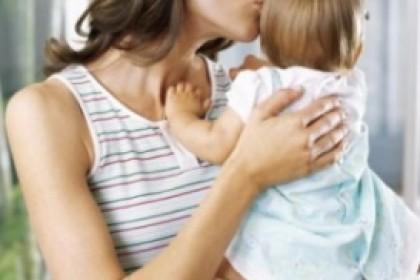Признание матерью одиночкой течение