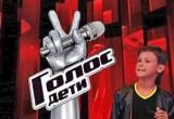 Калужанин споет в шоу «Голос»