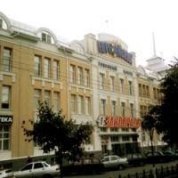 Европейский,  торговый центр