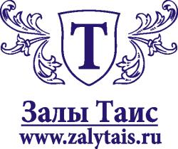 Залы Таис,  фитнес-клуб