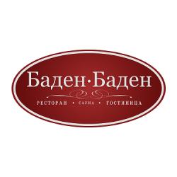 Баден-Баден, гостинично-развлекательный комплекс
