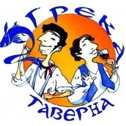 Два грека, ресторанный комплекс