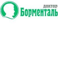 Доктор Борменталь, центр снижения веса и косметологии