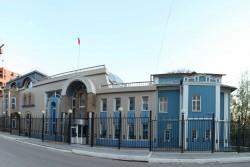 Дом Салиас (Управление дорожной магистрали «Москва-Бобруйск»)