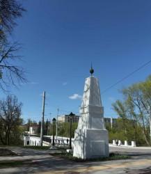 Обелиск у Каменного моста в честь основания города