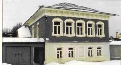Музей-квартира К.Э. Циолковского в Боровске