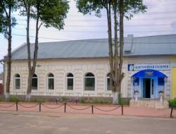 Малоярославецкая картинная галерея