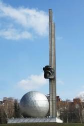Памятник 600-летию Калуги