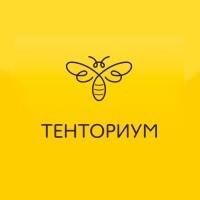 Тенториум, производственная компания, филиал в г.Калуге