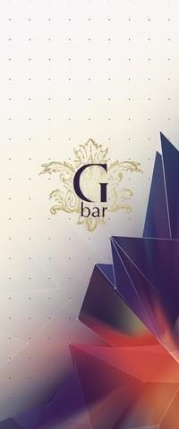 Gagarin bar,  караоке-кафе