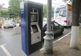 В Калуге начали продавать абонементы на платную парковку