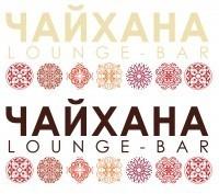 Чайхана (Lounge-Bar)