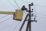 Крупная авария оставила без электричества почти 10 тысяч человек