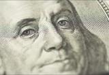 Курс доллара в Калуге 2015