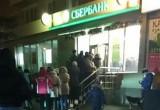 Сбербанк опровергает слухи об ограничениях на выдачу наличных