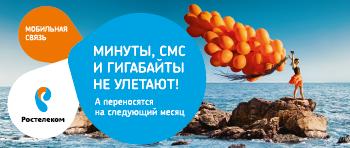 /system/Cover/images/000/013/910/original/ne_uletayut.kaluga-poisk.ru.350x148-01.png