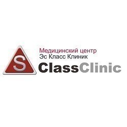 Эс Класс Клиник Калуга