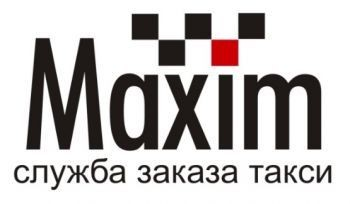 Maxim, служба заказа такси
