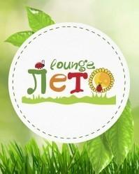 LETO LOUNGE (Лето Луанж)