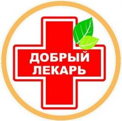 Добрый Лекарь, аптека