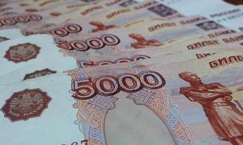 деньги в долг калуга сбербанк банк кредит заявок