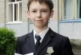 В Калуге медалью За спасение попавших в беду наградили пятиклассника из гимназии №19