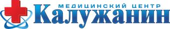 Калужанин, медицинский центр
