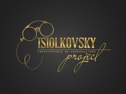 TSIOLKOVSKY PROJECT (Циолковский Прожект), ООО