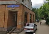 Скончался мужчина, загоревшийся в отделении «Почты России»