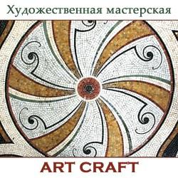 ArtCraft (АртКрафт), художественная мастерская