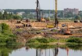 В Калуге стартовало строительство третьего моста через Оку