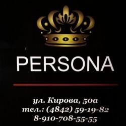 ПЕРСОНА, салон  красоты
