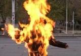 Стали известны результаты расследования дела об акте самосожжения в Калуге