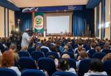В Калуге начал работу первый Международный экологический форум