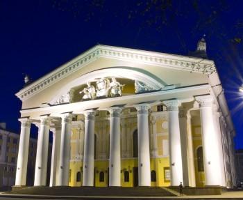 Калужский театр билеты онлайн купить афиша театров декабрь нижний новгород