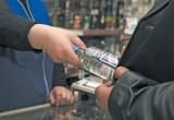 Прокуратура оштрафовала владельцев магазинов за продажу алкоголя по ночам