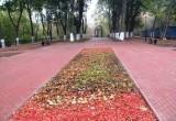 В Калуге отремонтировали сквер им. Пушкина за 6 млн рублей