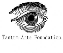 Tantum Arts Foundation Мастерская, школа искусств для взрослых