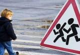 Калужан научат безопасному поведению на дорогах