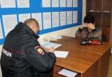 """Пенсионерка отдала почти полмиллиона рублей за """"снятие порчи"""""""