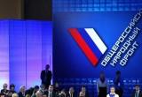 Калужские промышленники станут экспертами специального комитета Народного фронта