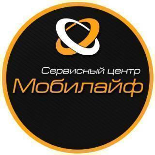 Мобилайф, авторизованный сервисный центр