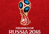 В Калуге объявлен тендер на проектирование стадиона для ЧМ-2018