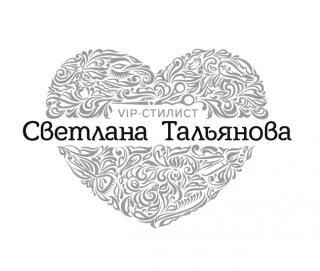 Студия красоты Светланы Тальяновой
