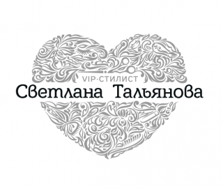 Салон красоты Светланы Тальяновой