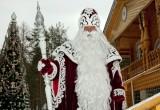 Калужане начинают готовить подарки Деду морозу и Снегурочке