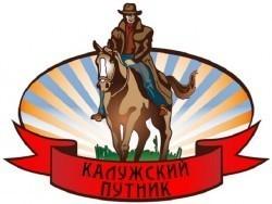 ArtelKaluga, художественная Артель (Союз художников)