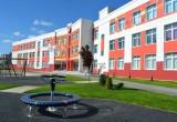 В Калуге и области построят 9 новых школ